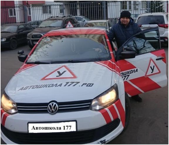 Инструктор Александр